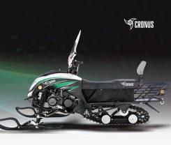 Cronus 200. исправен, без птс, без пробега