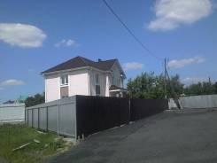Продам дом на АМЗ в уникальном месте. Орлиная, 2-Б, р-н Советский, централизованный водопровод, электричество 15 кВт, от частного лица (собственник)...