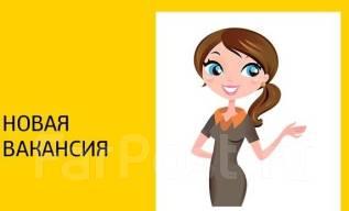 """Менеджер по работе с клиентами. ООО """"Грин Групп"""""""