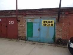 Гаражи капитальные. Пасечная, р-н Советский, 24 кв.м., электричество, подвал.