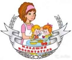 """Помощник воспитателя. МБДОУ детский сад """"30"""". Улица Плеханова 66"""