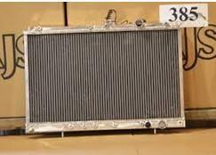 Радиатор охлаждения двигателя. Mitsubishi: Chariot, Lancer, Mirage, Libero, Colt, Bravo Двигатели: 4G92, 4G93, 4G91