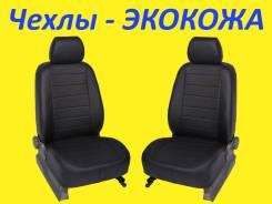 Чехол. Nissan Qashqai, J10E, J11, J10 Nissan X-Trail, NHT32, DNT31, T32, HT32, TNT31, HNT32, T31, NT32, NT31, T31R Nissan Almera, G11 Nissan 100NX Mit...