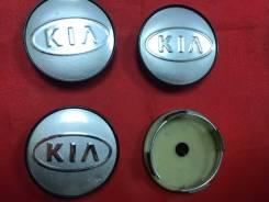 "Колпачки ( заглушки) в литье KIA. Диаметр 4"", 9 шт."