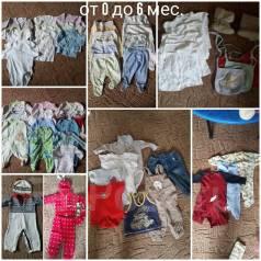 Одежда для новорожденных. Рост: 50-60, 60-68, 68-74, 74-80, 80-86, 86-98 см