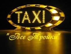 Водитель такси. Проспект Находкинский 70