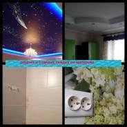 Ремонт квартир натяжные потолки