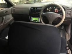 Toyota Aristo. Выкуп
