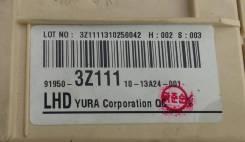 Блок предохранителей (салонный) Hyundai i40 VF