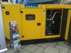 Дизель генераторная станция