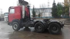 МАЗ 642205-020. Маз 642205-020, 14 860 куб. см., 17 000 кг.