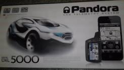 Продам Автосигнализацию pandoradxl5000