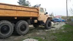 Урал 5557. УРАЛ 5557, 11 000 куб. см., 11 000 кг.
