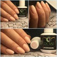Базовые покрытия для ногтей.