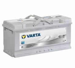 Varta. 110 А.ч., Обратная (левое), производство Европа