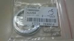 Уплотнительное кольцо, труба выхлопного газа 19002200