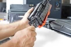 Заправка картриджей, ремонт оргтехники
