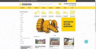 Создание сайта интернет-магазина от 10 000 руб. за 2 недели