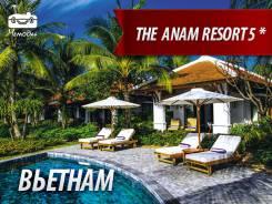 Вьетнам. Нячанг. Пляжный отдых. THE ANAM Resort 5 *
