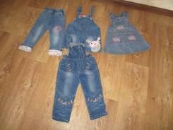 Полукомбинезоны джинсовые. Рост: 86-92 см