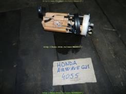 Топливный насос. Honda Airwave, GJ1, GJ2 Двигатель L15A