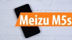 Meizu M5s. Новый, 32 Гб, Белый, Золотой, Черный, 4G LTE, Dual-SIM. Под заказ