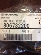 806732200 Сальник заднего дифференциала Subaru 806732200