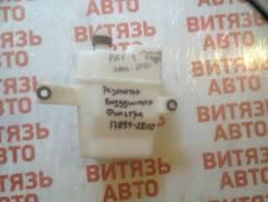 Резонатор воздушного фильтра. Toyota RAV4, ACA31, ACA30, ACA31W, ACA36, ACA33, ACA38, ACA36W, ALA30, ACA38L Двигатели: 2ADFTV, 1AZFE, 2ADFHV, 2AZFE