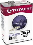 Totachi. Вязкость 75W-90, синтетическое. Под заказ