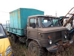 ГАЗ 66. ГАЗ-66 Бортовой, 1 000 куб. см., 1 000 кг.