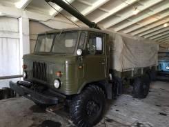 ГАЗ 66. Бурильно-крановая машина БКМ-302 на базе Газ-66 с Резерва, 4 250 куб. см., 3 500 кг.
