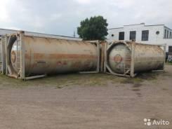Танк-контейнеры.