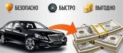 Купим ваш АВТО Покупаем любые авто! Приморье и хабаровский край