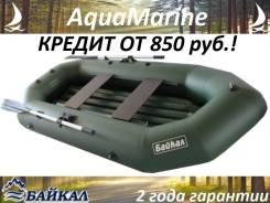 Байкал. Год: 2017 год, длина 2,60м., двигатель без двигателя, 4,00л.с., бензин