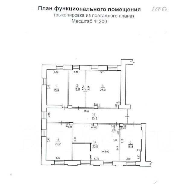 Продается офисное помещение в центре города, 155,5 кв. м. Улица Пушкина 46, р-н Центральный, 155кв.м.