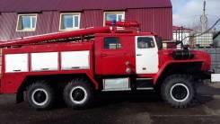 Пожарные машины. 2 000 куб. см.