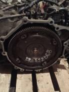 АКПП. Mitsubishi Galant Двигатель 4G94