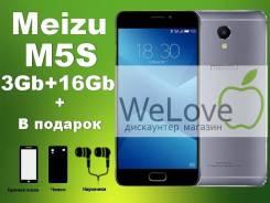 Meizu M5s. Новый
