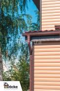 Сайдинг виниловый Docke Blockhaus (сливки) 3660мм