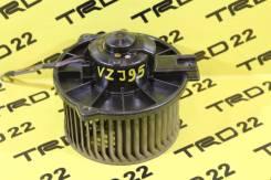 Мотор печки. Toyota Hilux, LN147, LN172, RZN149, LN145, KDN190, KZN190, VZN172, KDN151, RZN147, RZN194, LN166, LN192, RZN152, KDN165, KZN165, VZN167...