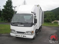 Nissan Atlas. AKR66 рефрижератор. Двигатель 4HF1, 4 300 куб. см., 2 000 кг. Под заказ