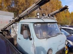 УАЗ 3303 опрыскиватель