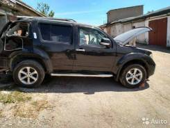 Nissan Pathfinder. TRDUYUK78690, GFCHY89768