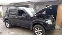 Nissan Pathfinder. VSKJVWR51U0288928
