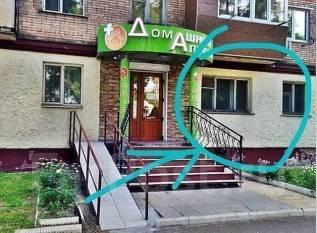 1-комнатная, улица Некрасова 110. центр, агентство, 29 кв.м. Вид из окна днём