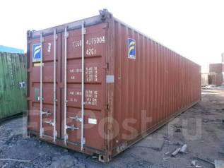 Куплю 20 или 40 фунтовый контейнер с доставкой