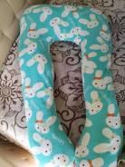 Подушка для беременных. 42, 44