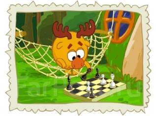 Шахматы -обучение
