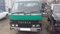 Мотор стеклоочистителя. Toyota ToyoAce, BU68, LY50, LY51, LY60, LY61, YU60, YU61, YU70, YU80, YY50, YY51, YY52, YY61 Toyota Hiace, LH80, LH85, LH90, L...