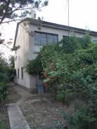 Продам дом в Крыму. П. Прибрежное, р-н Сакский район, площадь дома 140 кв.м., централизованный водопровод, отопление централизованное, от частного ли...